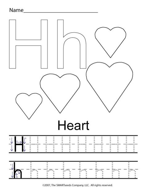 preschool letter h worksheets the letter h trace hearts preschool worksheets amp crafts 315