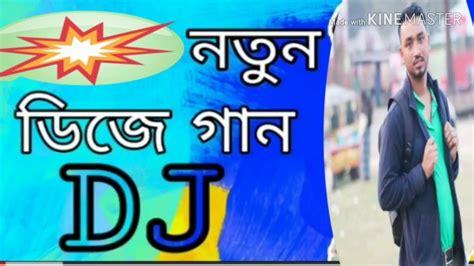 Dj express music kasih tinggi mixtape minimix 2020. Chadni rate dj 2020 full remix old song DJ mix - YouTube