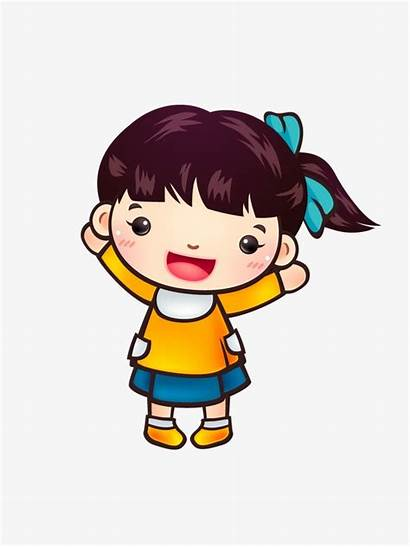 Cartoon Clipart Animated Transparent Pngio Li Clipground