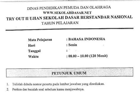 Berikut kunci jawaban brain out lengkap terbaru mulai dari level 1 hingga level 221 dengan bahasa indonesia dan cara yang mudah dimengerti. Soal Try Out II USBN SD Bahasa Indonesia dan Kunci ...