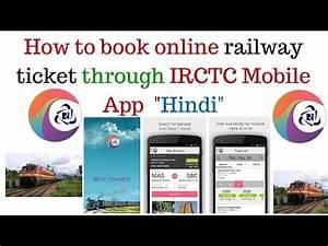 Irctc app – buzzpls.Com