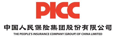 General insurance is an annual contract with a lumpsum premium. File:People's Insurance Company of China logo 2.png - Wikimedia Commons