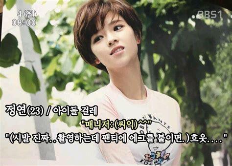 김세정 자막 합성 At Duckduckgo 연예인 아시아의 아름다움 몸매