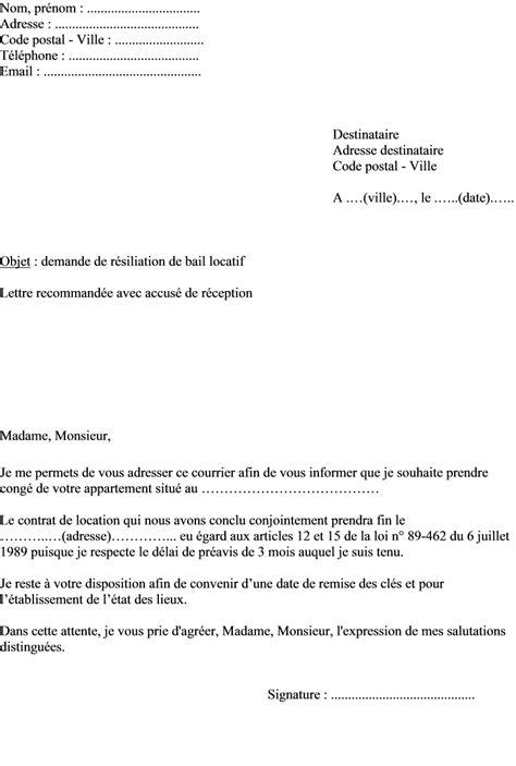 bail chambre meubl馥 modele lettre resiliation de bail appartement document