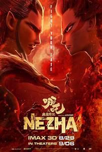 nezha trailer release date 8 29 19