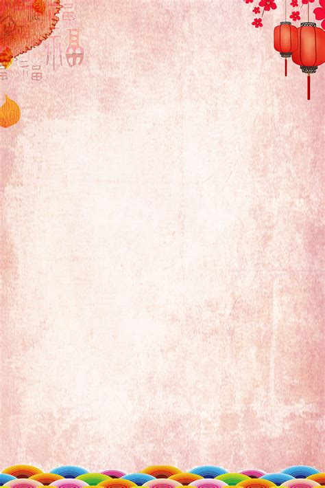 Poster Backgrounds Simple Poster Background Material Creative Posters