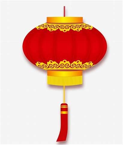 Lantern Clipart Chinese Lanterns China Transparent Clip