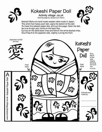 Japanese Printable Paper Doll Template Worksheets Japan