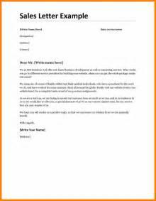 job resume template pdf 7 company sales letter sle sephora resume