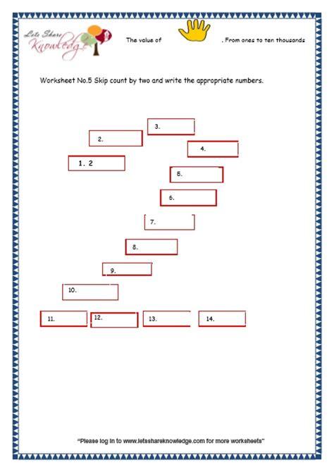 number names worksheets 187 skip counting by 6 worksheets
