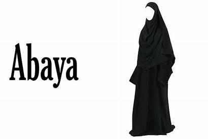 Muslim Hijab Wearing Illustration Abaya Burqa Chador