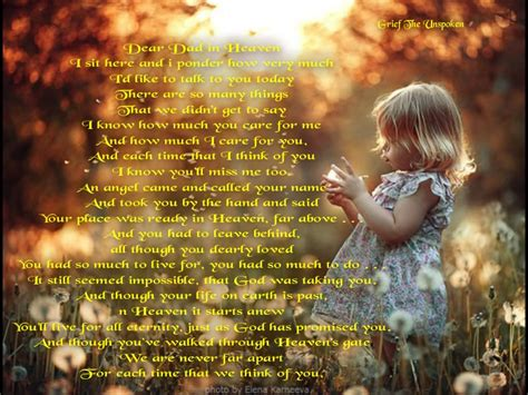 34.) the most important thing in the world is family and love. Fathers Day In Heaven Quotes. QuotesGram