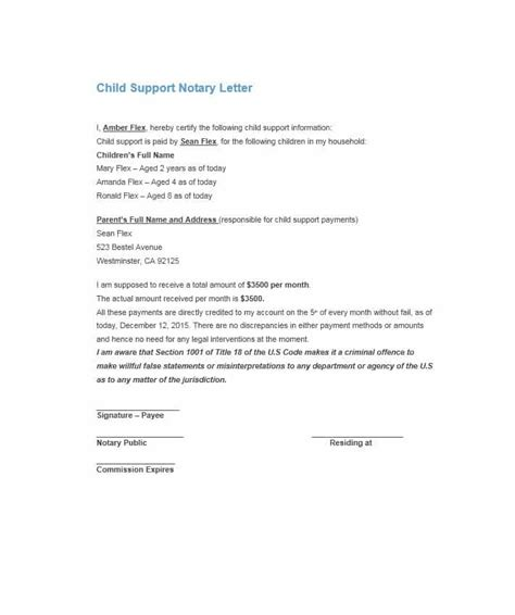 notarized letter template sample format