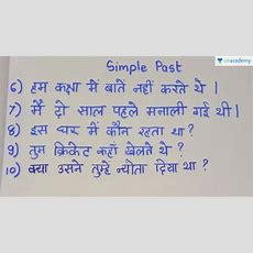 Practice Set 2  Simple Past Tense Unacademy