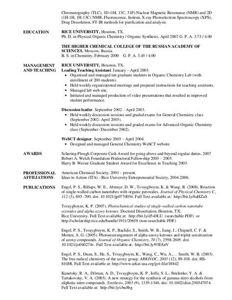 resume for formulation chemist konstantin tsvaygboym resume