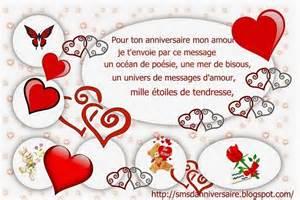 texte pour fã licitation mariage quotes for husband chanson d 39 amour pour mariage arabe