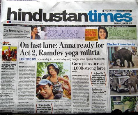 My Daughter Photo Published On Front Page Of Hindustan