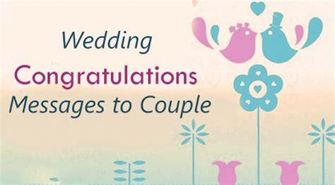congratulations messages  achievement