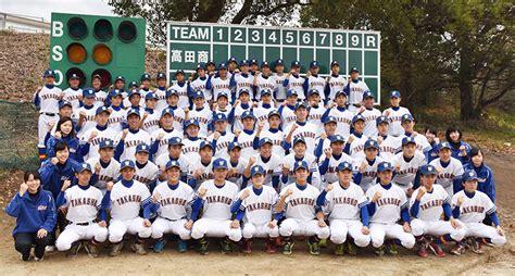 奈良 県 特色 選抜