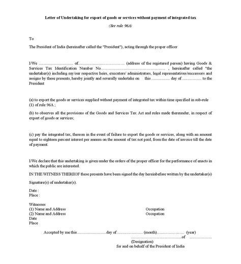 gst export procedure  bond  letter  undertaking