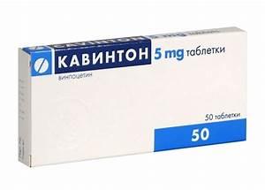 Сосудорасширяющие лекарства при высоком давлении