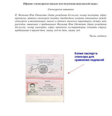 Письмо о требовании возврата денежных средств за непредоставленный товар