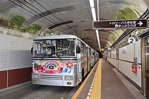 Kanden Tunnel Trolleybus | Discover places only the locals ...