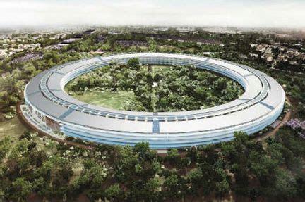 siege social apple apple le projet de cus futuriste est validé à cupertino