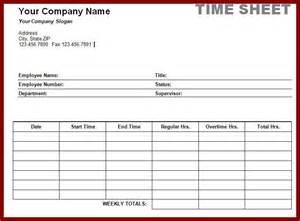 Employee Schedule Excel Spreadsheet 15 Printable Weekly Sheet Sendletters Info