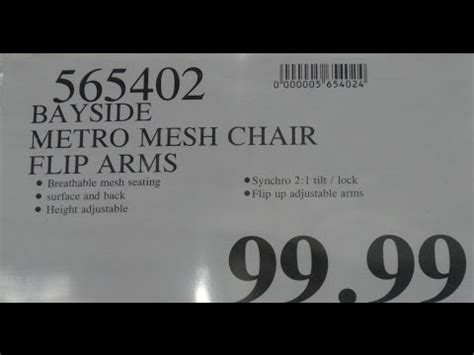costco bayside metro mesh chair corc 7 assembly and