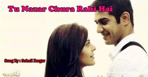 Free Download Tu Najar Chura Rahi Hai Tamanna Star Plus Tv