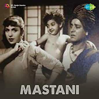 Mastani (Original Motion Picture Soundtrack) by B N Bali