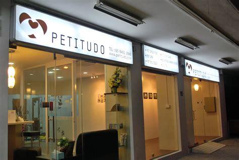 petitudo pet shop