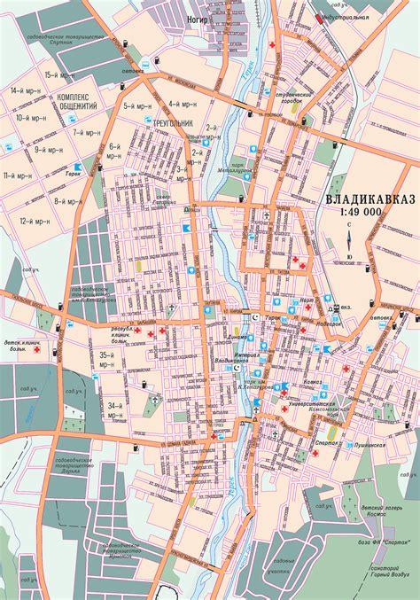 Карта Владикавказа с улицами