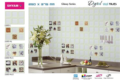 products digital kitchen wall tiles manufacturer in