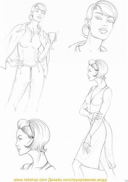 Poses Drawing Pose Figure Focus Di Techniques