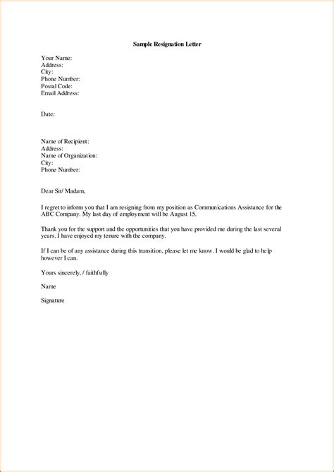 sample displaying  images  letter  resignation