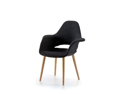 miniature eames saarinen moma organic chair hivemodern