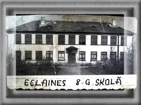 Rugāju novada Eglaines pamatskolas vēsture — Rugāju novads