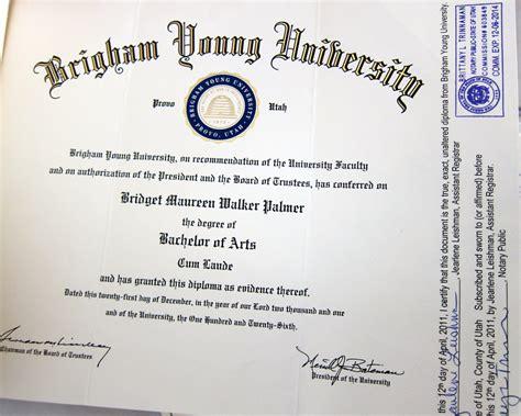 bridget of arabia diploma equalization certificate of