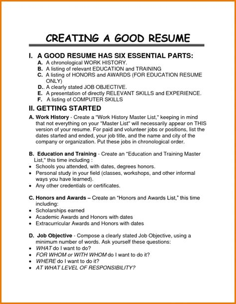 skills for a resume sles of resumes