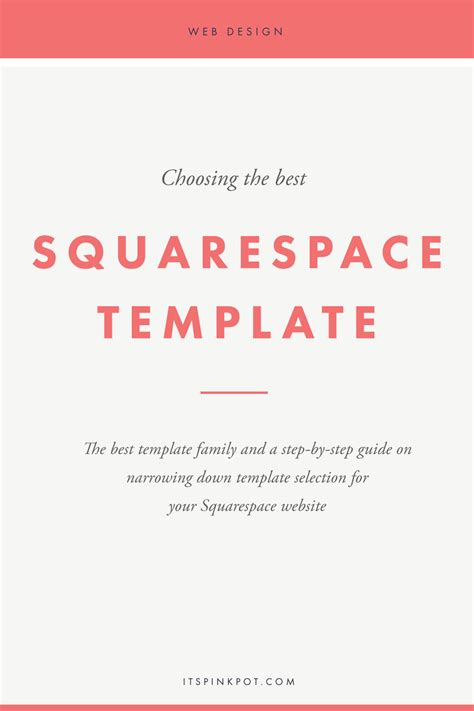 best squarespace template pinkpot studio