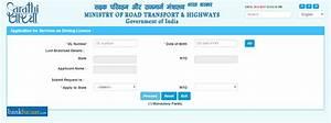Maharashtra state motor driving licence mumbai for Apply for driving license online mumbai