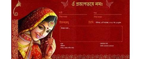 invitations indian wedding invitations