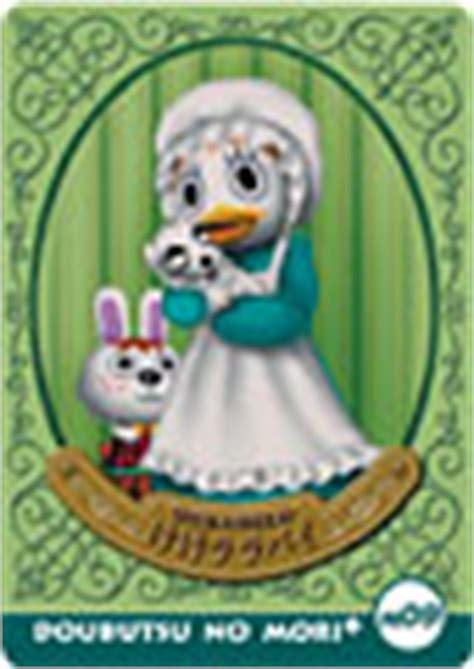 pompom nookipedia  animal crossing wiki