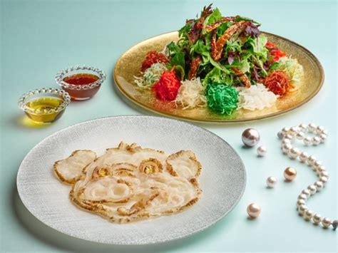 huat ppening yusheng platters   cny