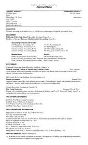sle of objectives in resume for accounting objective accounting resume sles