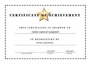 printable certificate  achievement templates