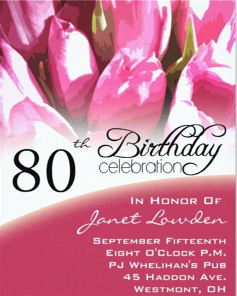 birthday invitations  psd vector eps ai
