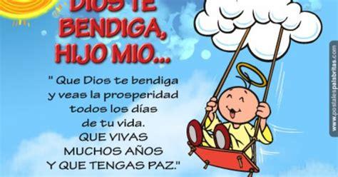 DIOS TE BENDIGA HIJO MIO Imagenes Cristianas Pinterest